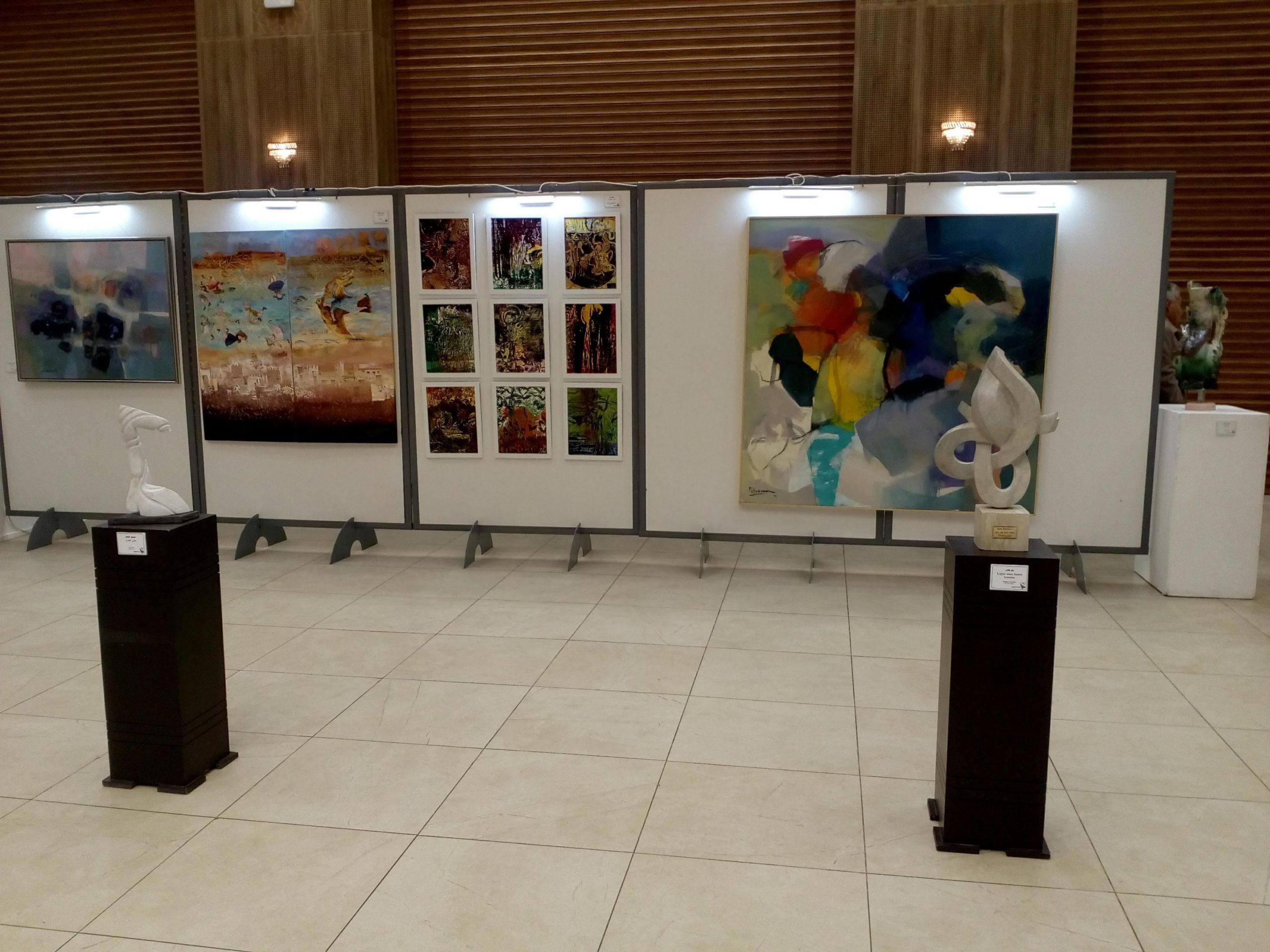 le salon annuel des arts (1)