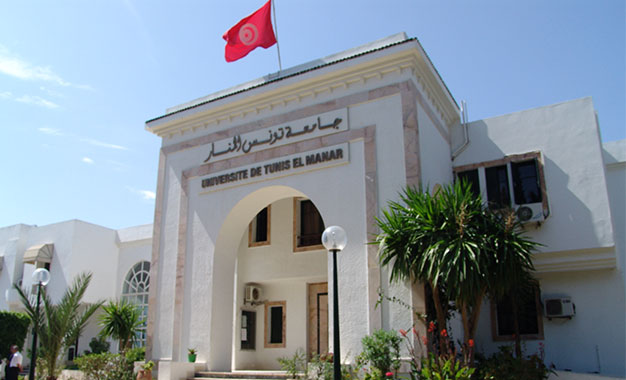 Universite-El-Manar
