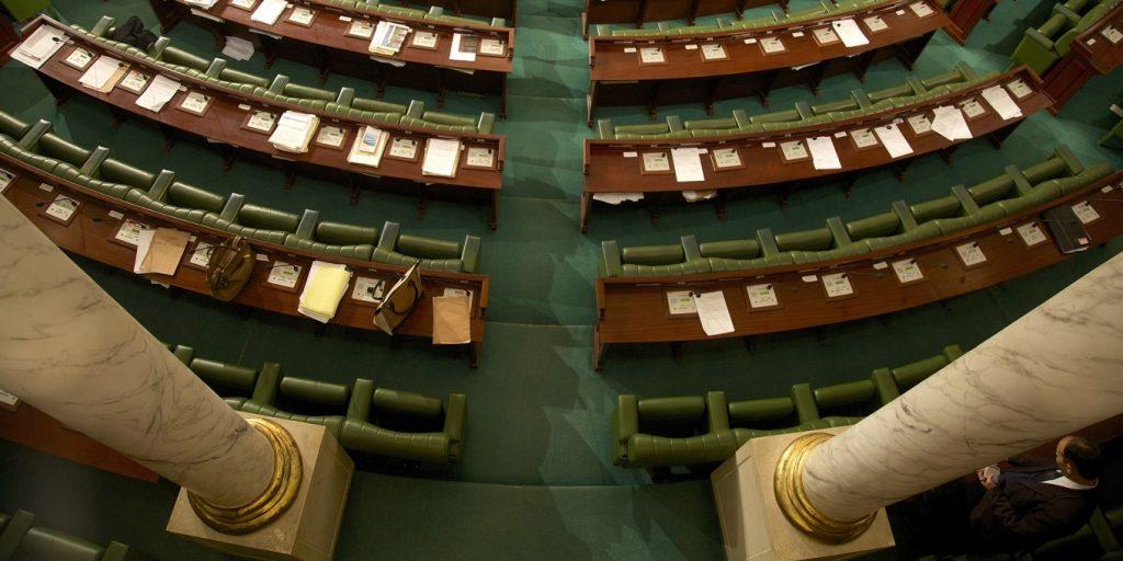 Assemblee-des-representants-du-peuple-l-economiste-maghrebin1
