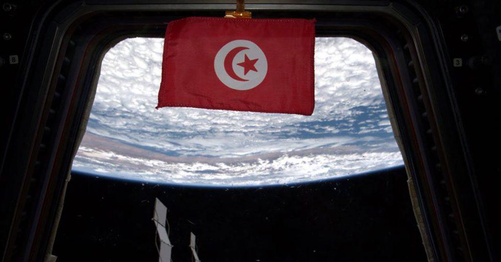 tunisie-q